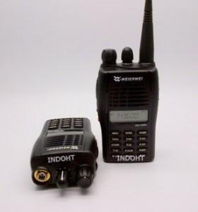 Radio Komunikasi Untuk Touring HT WEIERWEI VEV 3288S Single Band VHF Radio Untuk komunitas
