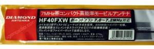 Diamond HF40FXW