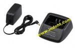 Charger Kenwood BC-43