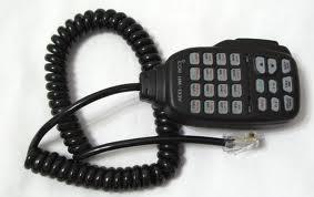 radio icom murah, Icom HM-133V