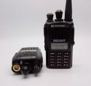Handy Talky Weierwei-V16 Dualband VHF/UHF Kualitas Terbaik