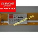 Antena Diamond BC 100