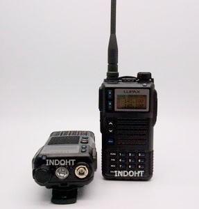 Radio Komunikasi Indonesia Handy Talky Ht Lupax T-1088 Tri Band Radio Komunikasi Jarak Jauh