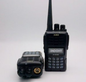 Handy Talky HT Alinco DJ-W500 Dual Band VHF/UHF