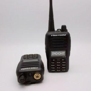 Firstcom FC-139 VHF