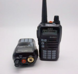 Alinco DJ-CRX1 Single Band VHF