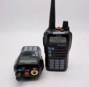 Alinco DJ-CRX5 DualBand UHF/VHF