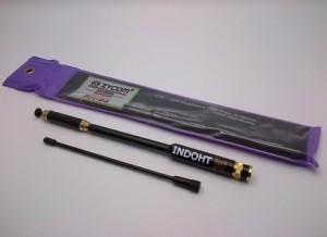 Antena Zycom RH-95 Dual Band Conektor BNC