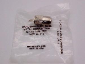 Conektor Kabel Marusin RG8